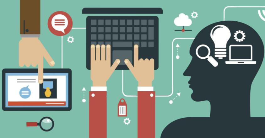 Ruang Teknologi Komunikasi